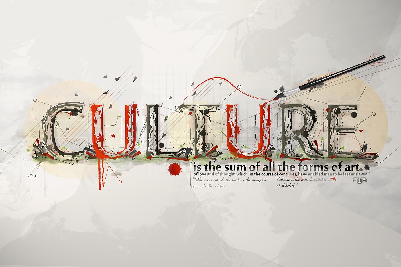 الدرس الثاني: مفاهيم حضارية وثقافية